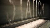 Osaka Station City Waterfall Printer