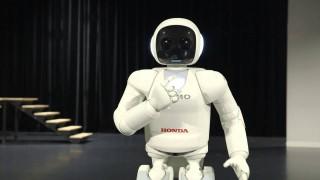 ASIMO, the world's most advanced humanoid robot (2014)