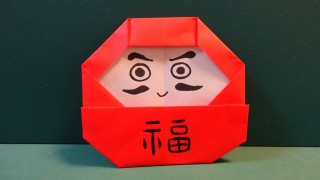 How Daruma dolls are made + Make an origami Daruma doll