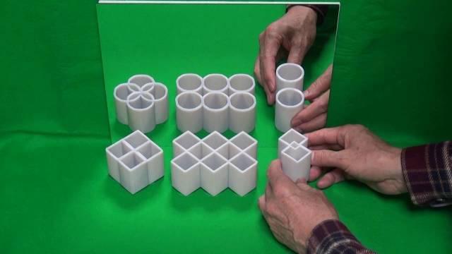Ambiguous Cylinder Illusion by Kokichi Sugihara