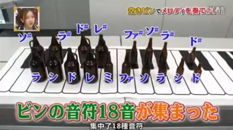 japanese-tv-william-tell-bottles02