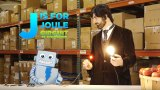 J is for Joule – Circuit Playground